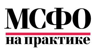 Лого МСФО