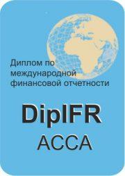 dipifr-300x400